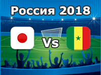 Japan – Senegal WM 2018